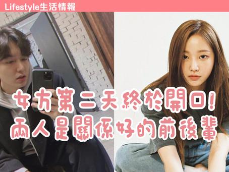 【生活情報|男神李敏鎬與氣質女星妍雨爆出戀情】