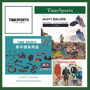 TimeSports