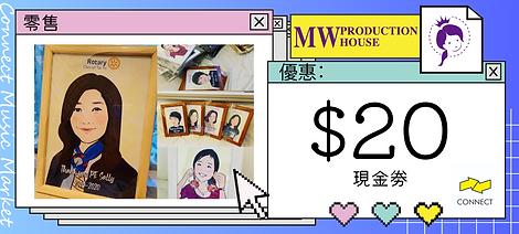 bazaar SPONSOR coupon-32.png