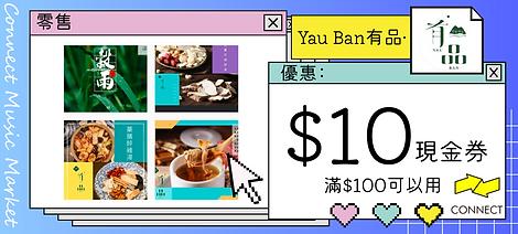 bazaar SPONSOR coupon_2021423-36.png