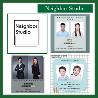 Neighbor Studio