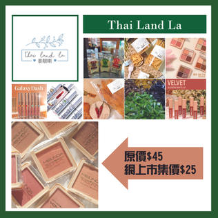 Thai Land La