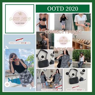 OOTD 2020