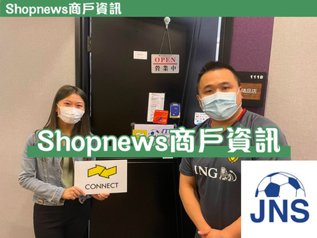 【JNS I 球衣店】