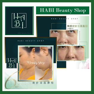HABI Beauty Shop