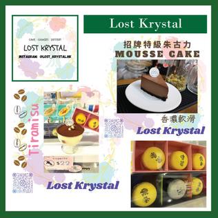 Lost Krystal