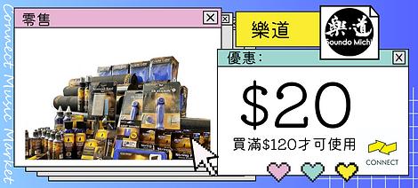 bazaar SPONSOR coupon-08.png