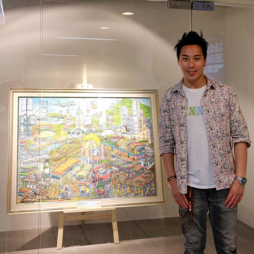 香港新晉青年藝術家大獎 central.jpg