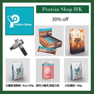 Protein Shop hk