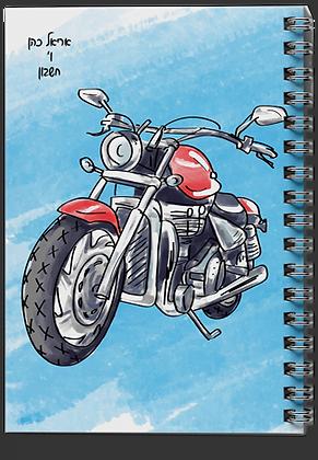 מחברת ספירלה אופנוע