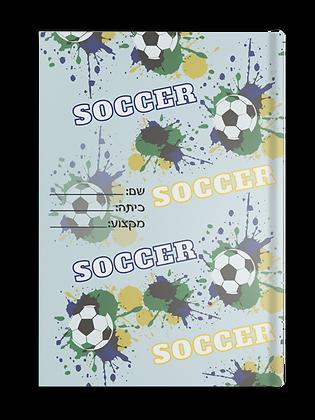 ספר כדורגל