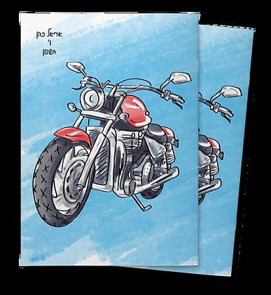 מחברת אופנוע