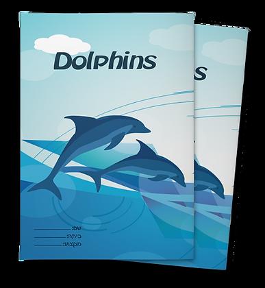 מחברת דולפינים