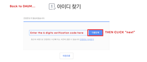 FIND LOST DAUM ID AND PASSWORD