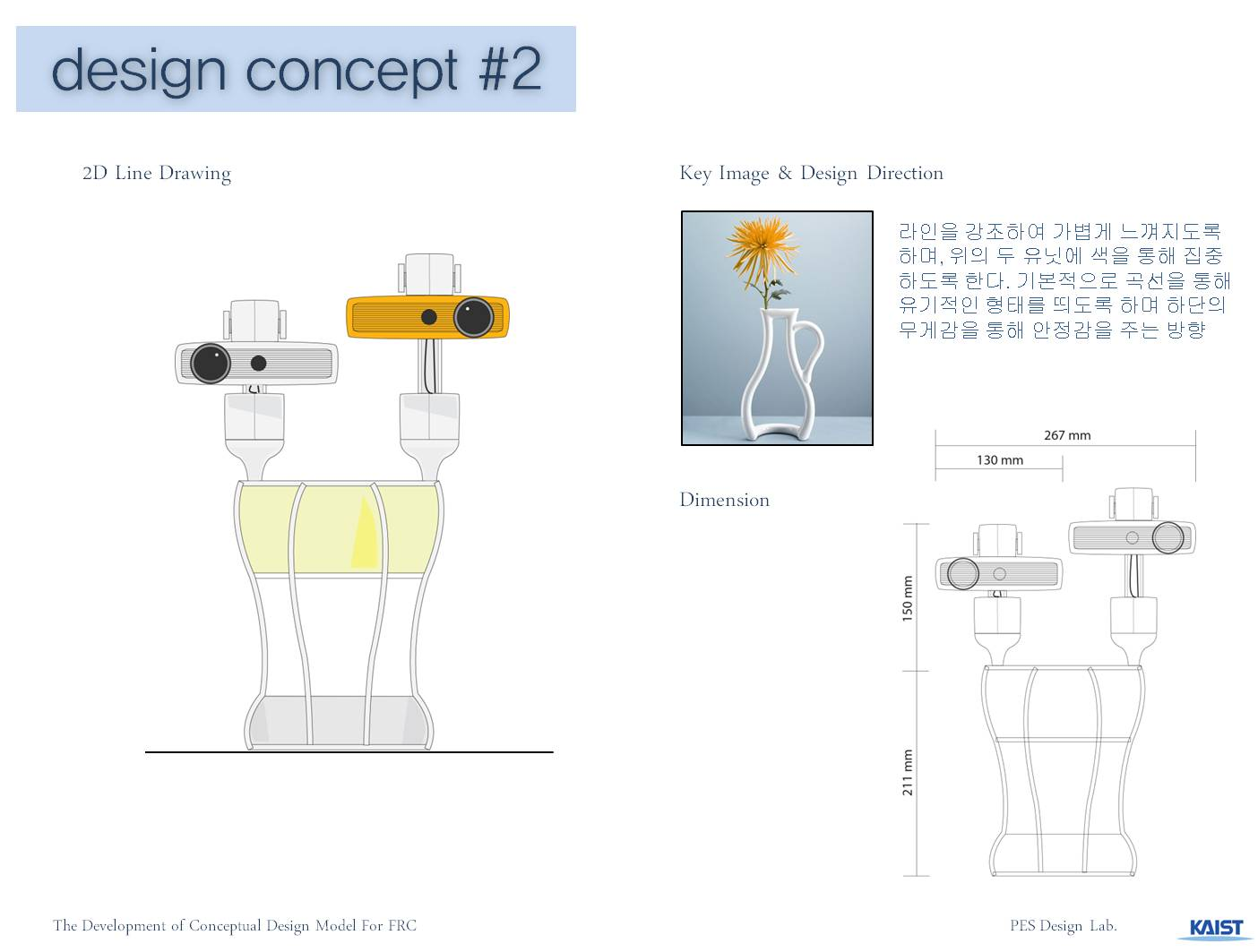 concept sketch3.jpg