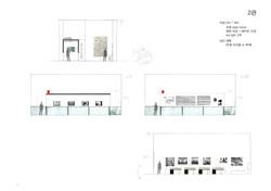 exhibition hall 2 sketch