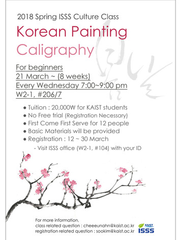 poster_KoreanPaninting.jpg