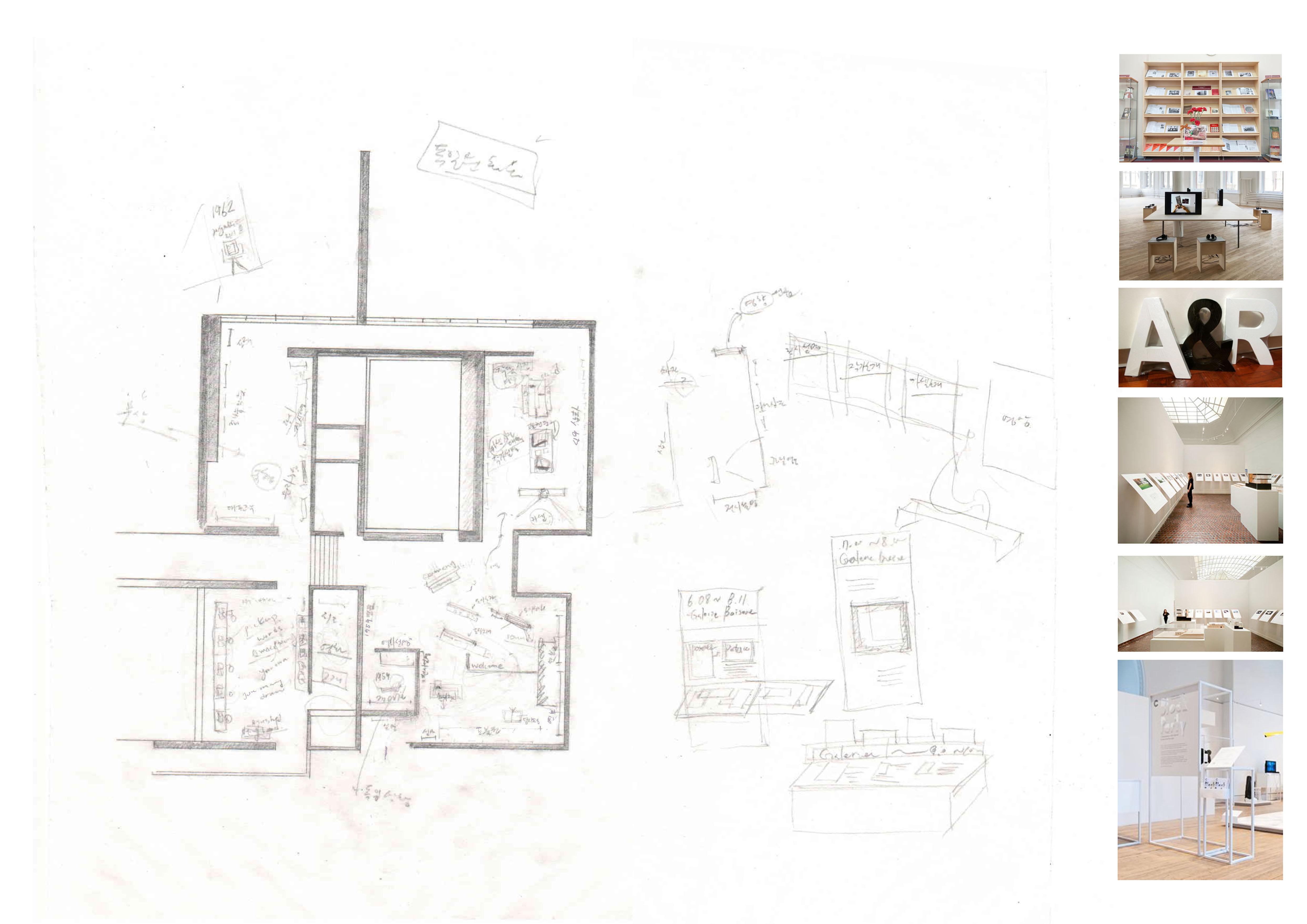 Plan3-sketch