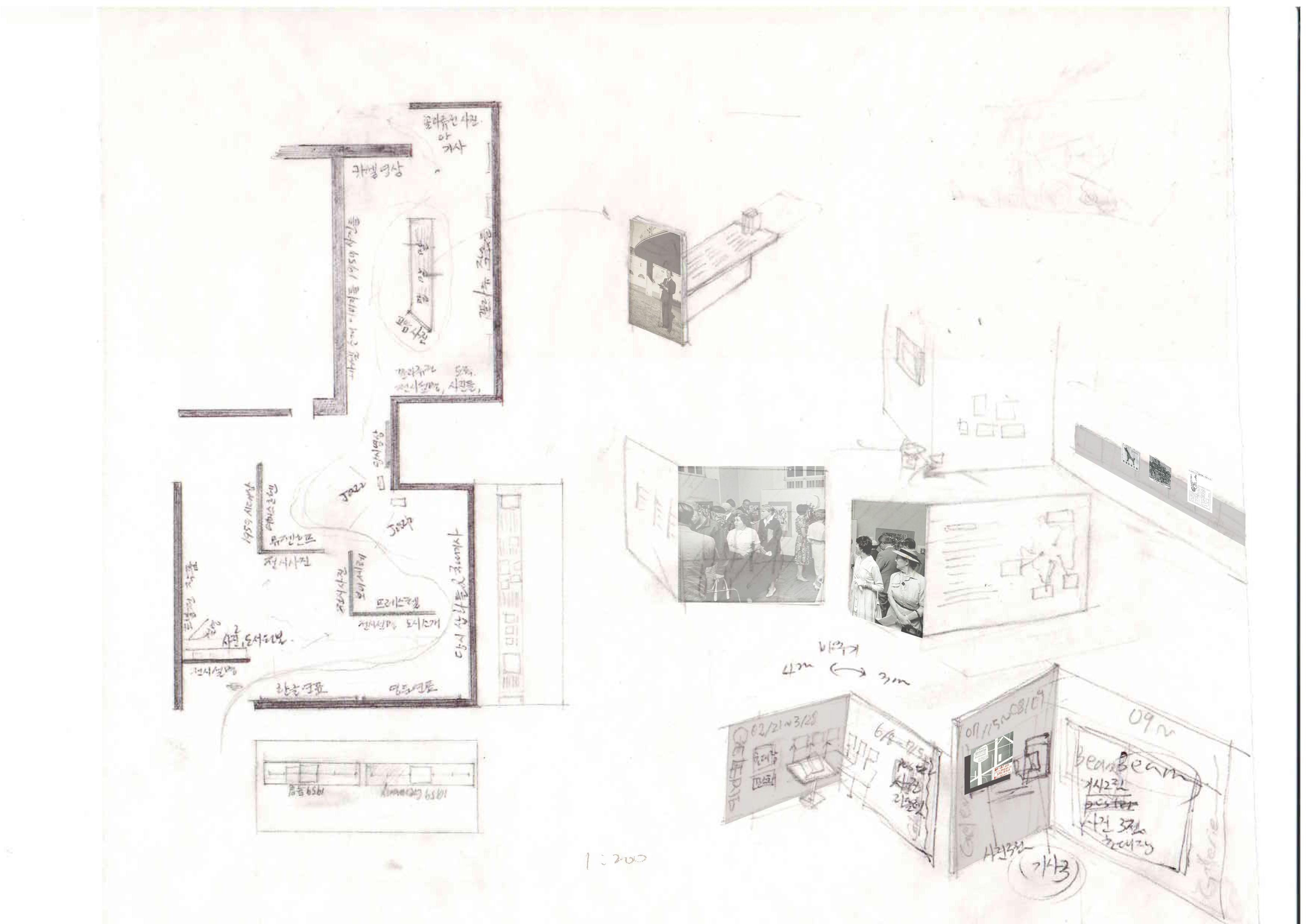 Plan 4-sketch
