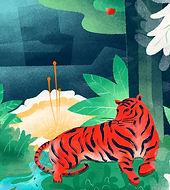 tigre ilustrado
