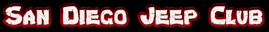 SDJC.png