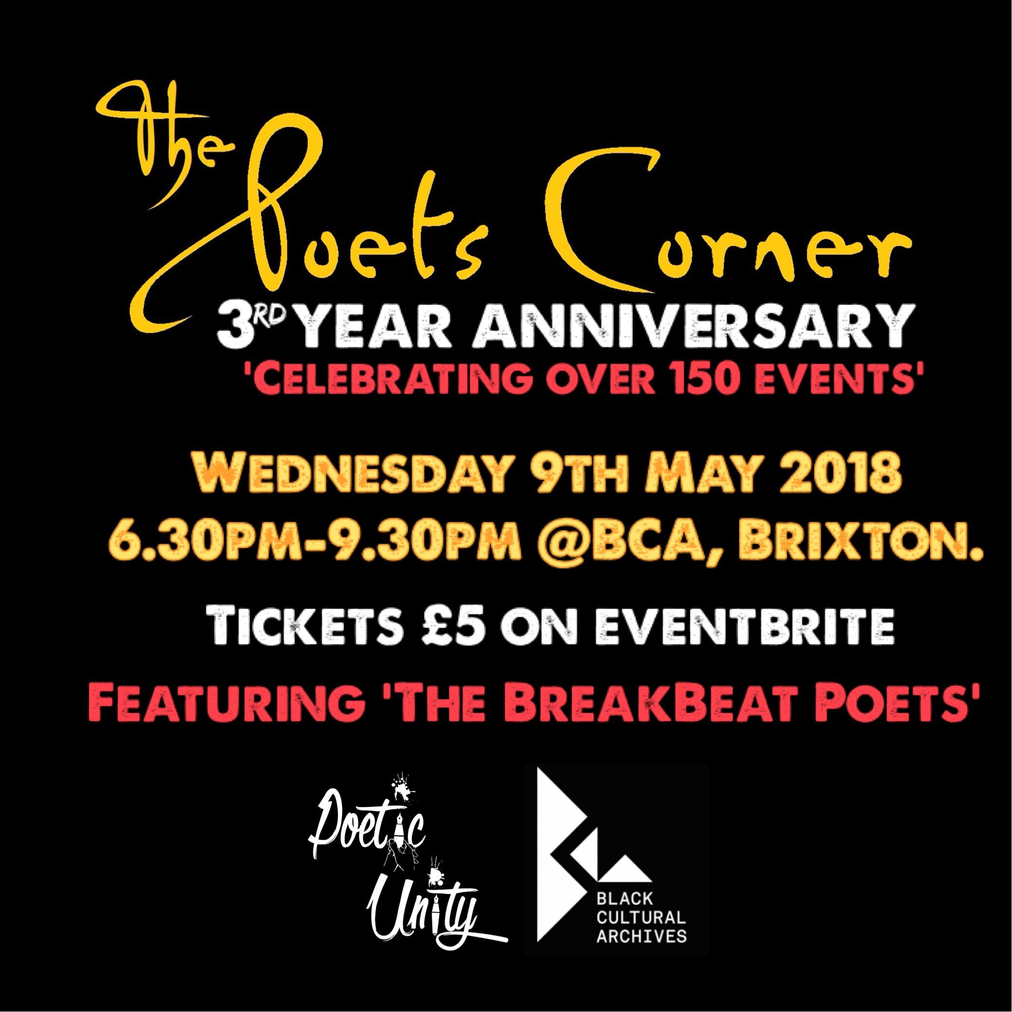 Poetic Unity | EVENTS