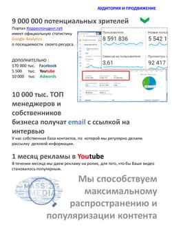 ОПЕН КЕЙС 5 СЕЗОН + Деловой-5