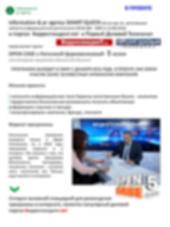 ОПЕН КЕЙС 5 СЕЗОН + Деловой-2.jpg