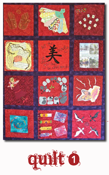 """quilt #1 from """"Threads of Red"""""""