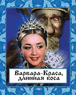 CANNES RUSSIAN CINEMA