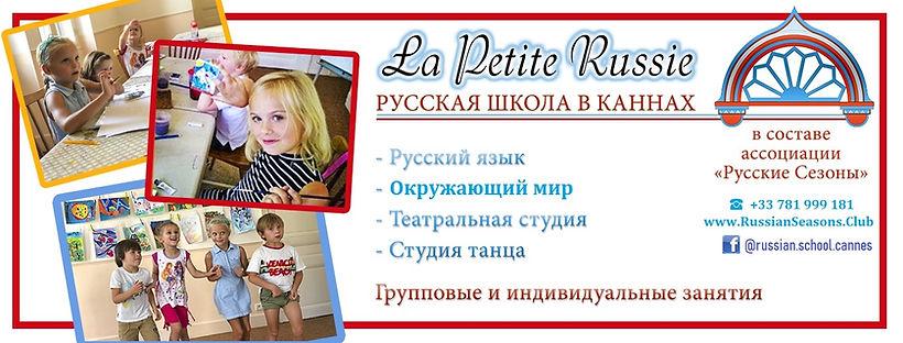 Les Saisons Russes - Russian Seasons