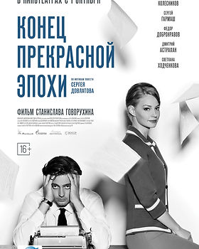 CANNES RUSSIAN CINEMA