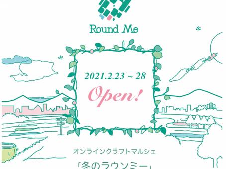 \出店者募集中/第2回オンラインクラフトマルシェRoundMe