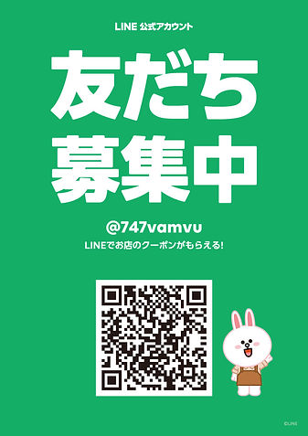 @747vamvu-posters.jpg
