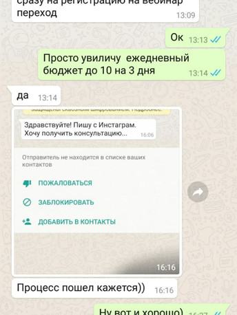 Психолог Игорь Лузин