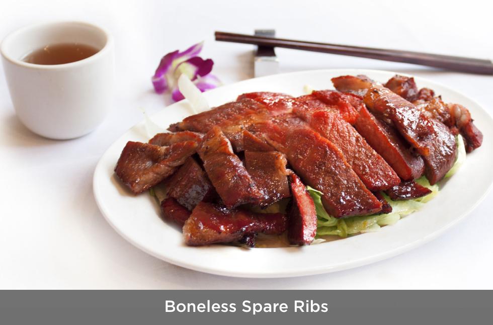 Boneless Spare Ribs.png