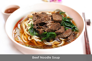 Beef Noodle Soup.png