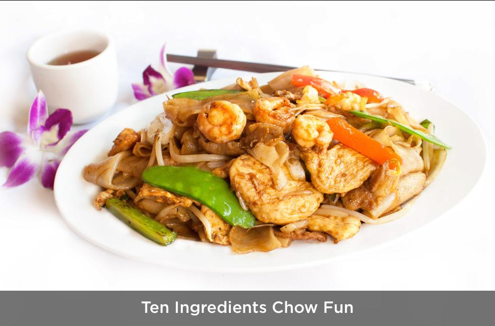 Ten Ingredients Chow Fun.png