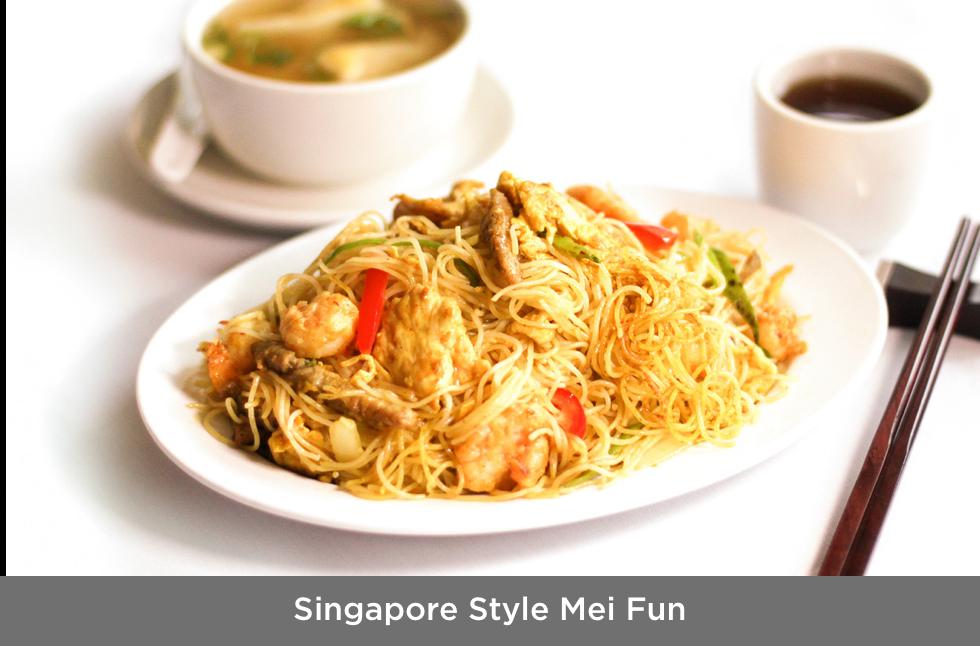Singapore Style Mei Fun.png