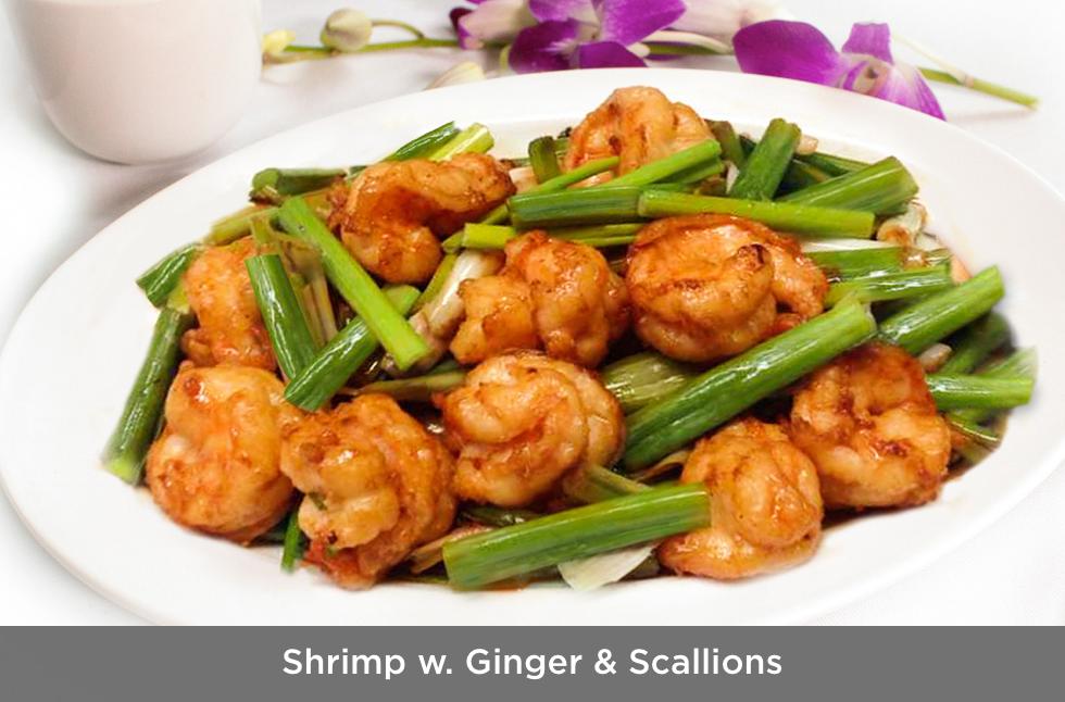 Shrimp w. Ginger & Scallions.png