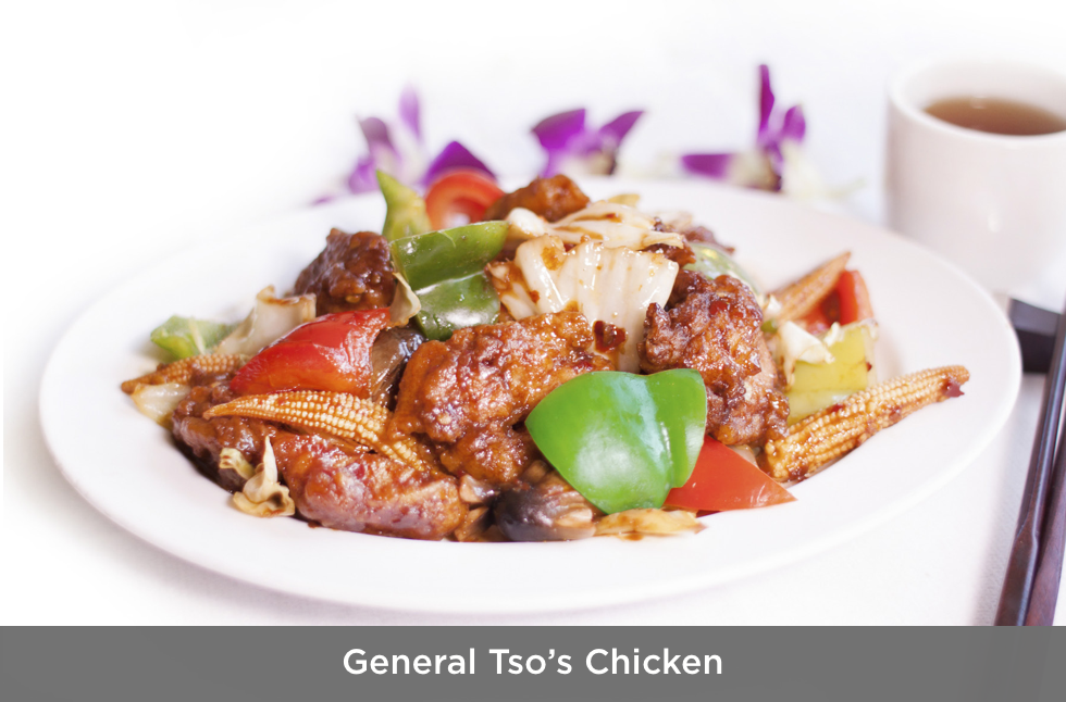 General_Tso's_Chicken.png