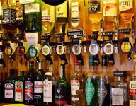Hempton Bell Bar