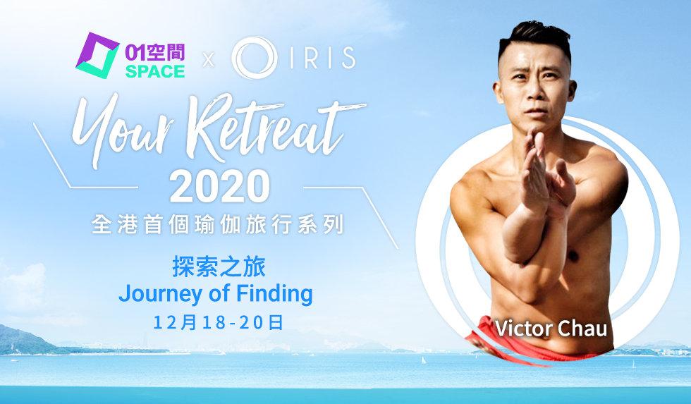 Iris1200x675_Victor Chau.jpg