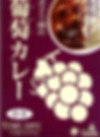 g-curry_ke031602_edited.jpg