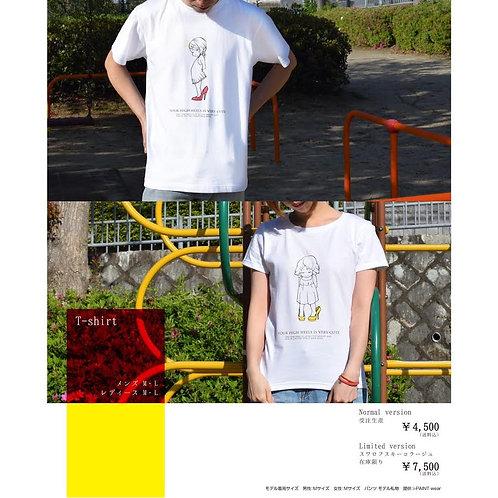 イケダコウスケ 背伸びTシャツ Normal version