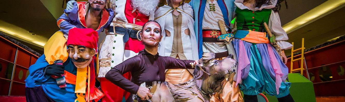 Teatro Musical de Colombia, El Ascenso del Estrella Polar