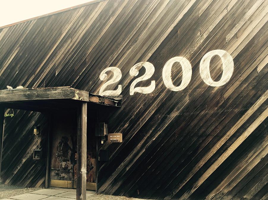 The Record Plant Studios, Sausalito