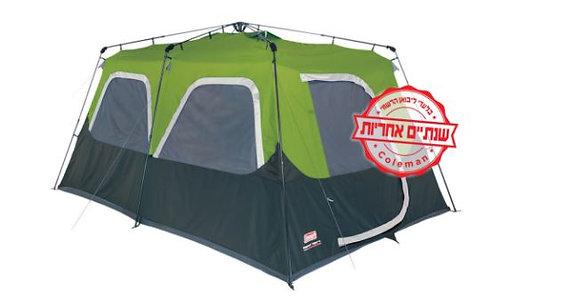 אוהל בין רגע 10 אנשים