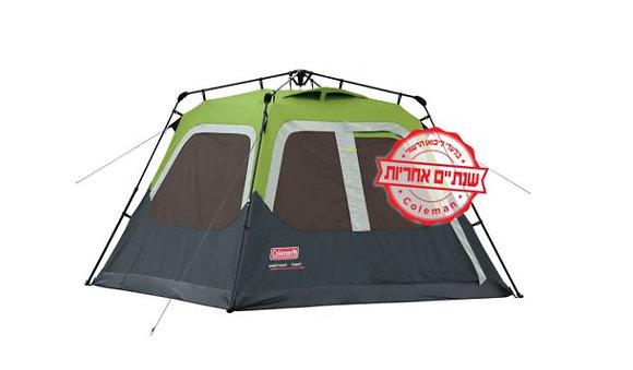 אוהל בין רגע 4 אנשים