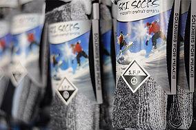 גרבי גלישה סקי וסנובורד מקצועיים